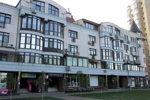 Квартира Оболонська набережна, 11, Київ, H-44493 - Фото1