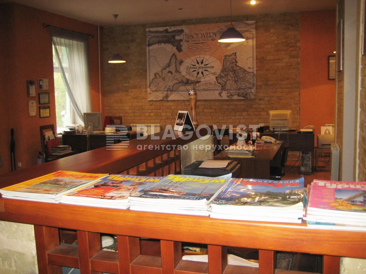 Офіс, Z-1631508, Мельникова, Київ - Фото 5
