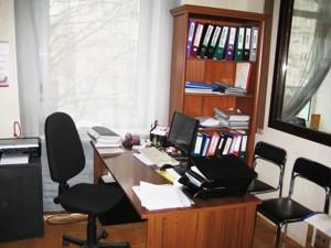Офис, Мельникова, Киев, Z-1631508 - Фото 7