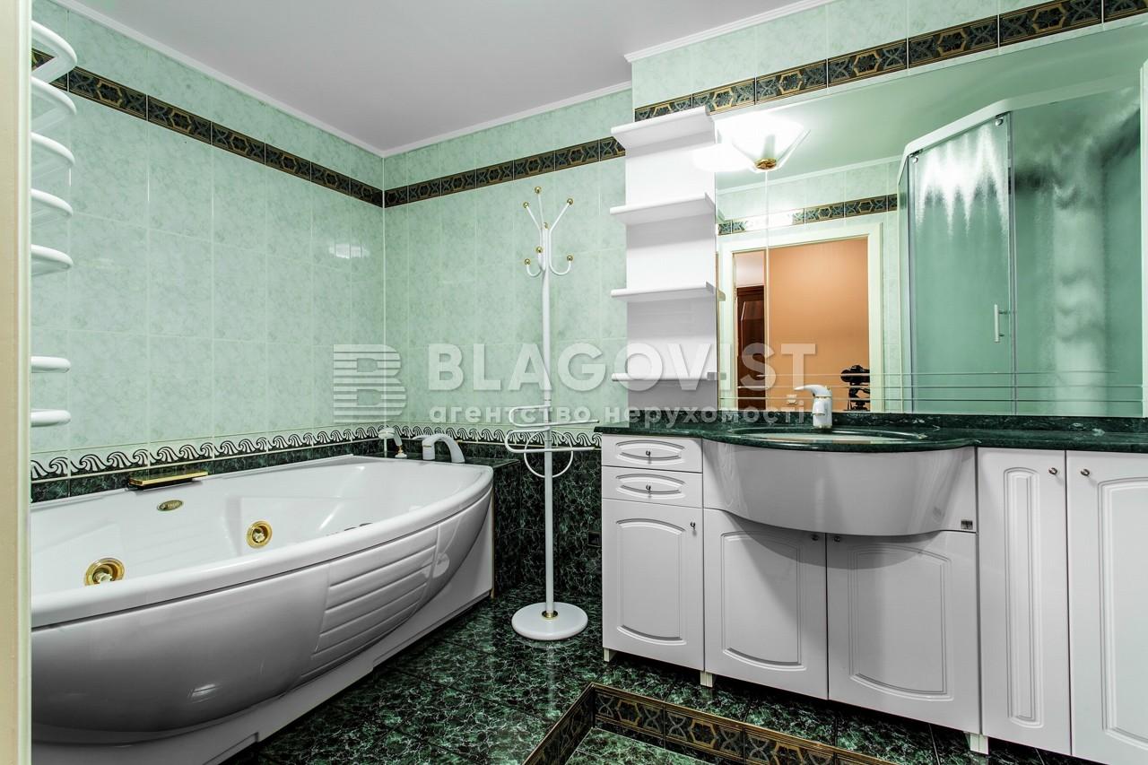 Квартира Z-1789622, Жилянская, 7в, Киев - Фото 18