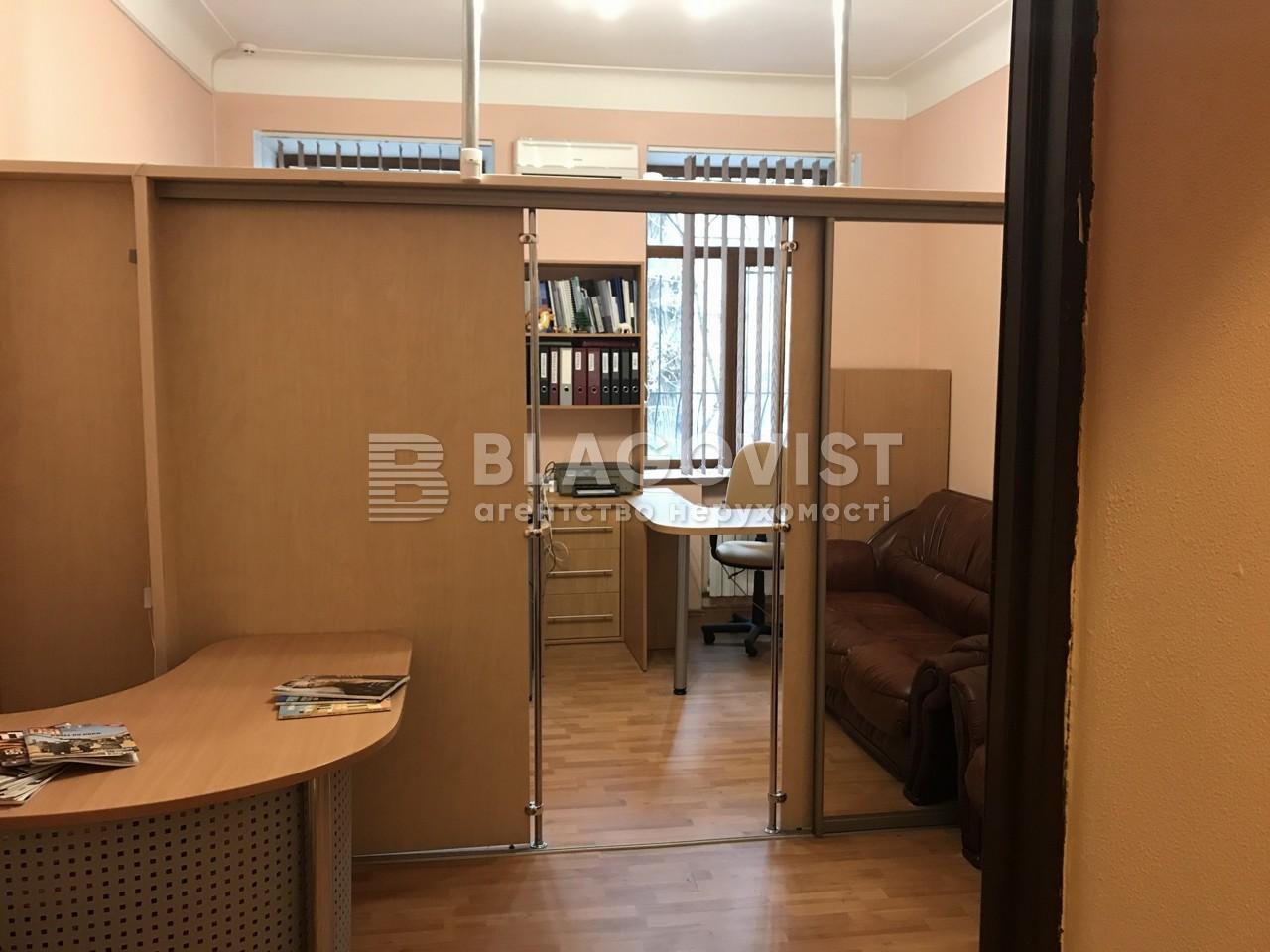 Офіс, M-2171, Інститутська, Київ - Фото 1