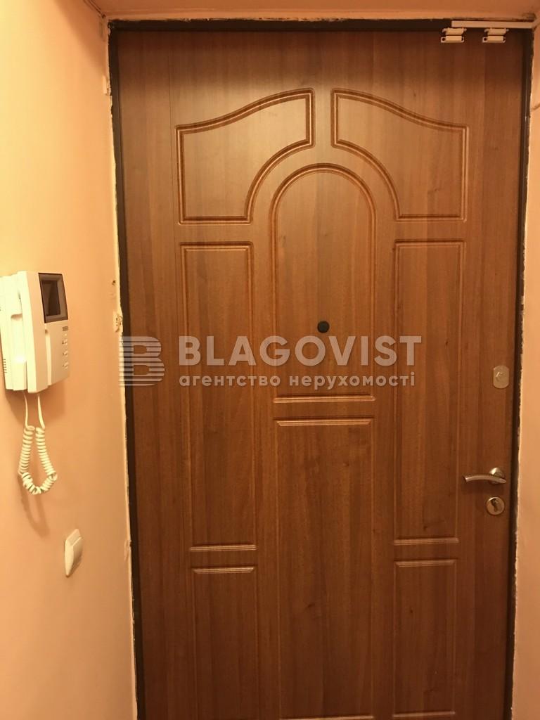 Офіс, M-2171, Інститутська, Київ - Фото 12