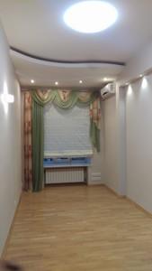Квартира Антоновича (Горького), 3, Киев, B-47495 - Фото 10