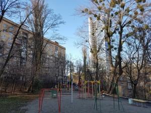 Квартира Леси Украинки бульв., 3, Киев, H-44747 - Фото 26