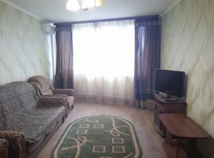 Квартира Сикорского Игоря (Танковая), 1, Киев, Z-224439 - Фото3