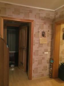 Квартира Декабристов, 12/37, Киев, R-13370 - Фото 11