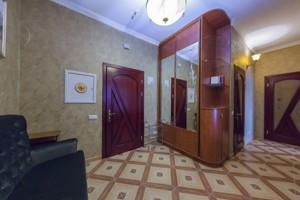 Квартира H-40703, Леси Украинки бульв., 7б, Киев - Фото 17