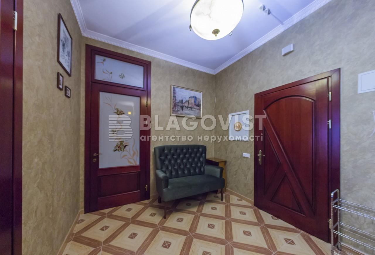 Квартира H-40703, Леси Украинки бульв., 7б, Киев - Фото 18