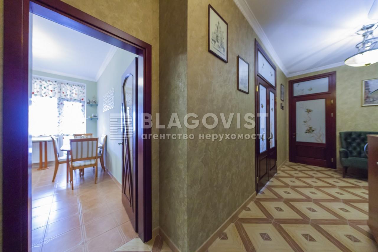 Квартира H-40703, Леси Украинки бульв., 7б, Киев - Фото 16