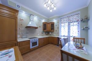 Квартира H-40703, Леси Украинки бульв., 7б, Киев - Фото 10