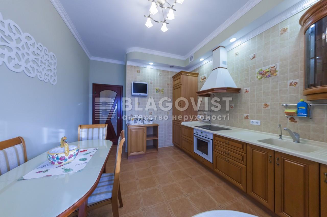 Квартира H-40703, Леси Украинки бульв., 7б, Киев - Фото 11