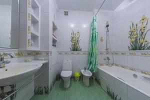 Квартира H-40703, Леси Украинки бульв., 7б, Киев - Фото 12