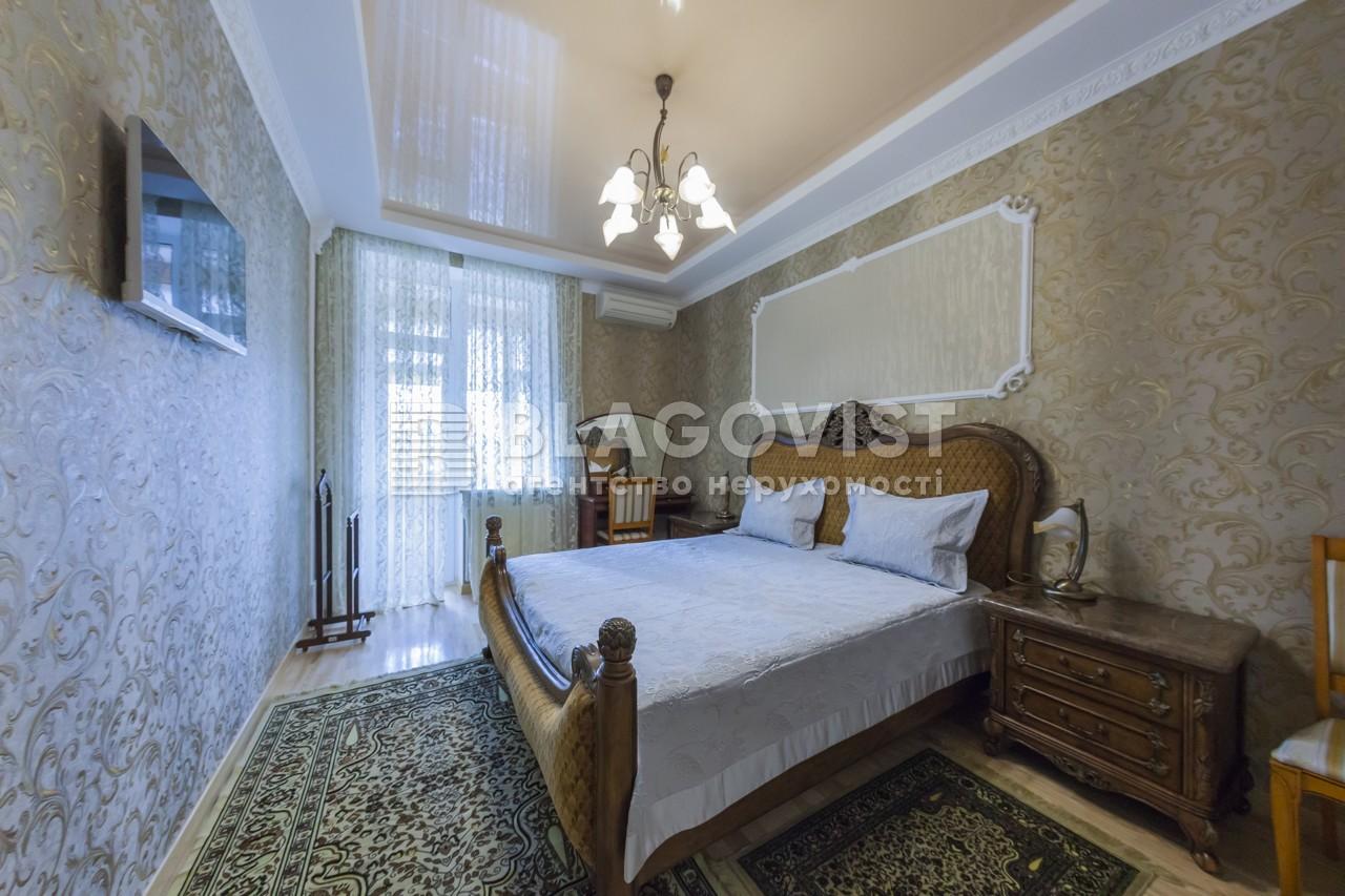 Квартира H-40703, Леси Украинки бульв., 7б, Киев - Фото 8
