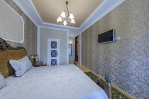 Квартира H-40703, Леси Украинки бульв., 7б, Киев - Фото 9