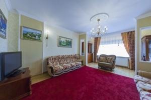 Квартира Леси Украинки бульв., 7б, Киев, H-40703 - Фото