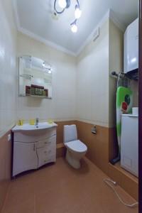 Квартира H-40703, Леси Украинки бульв., 7б, Киев - Фото 13