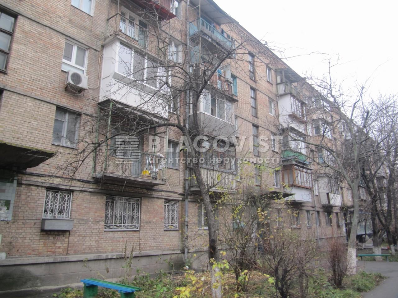 Квартира F-39301, Фучика Юлиуса, 9, Киев - Фото 1