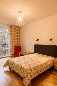 Квартира Дегтярная, 9, Киев, R-13507 - Фото3