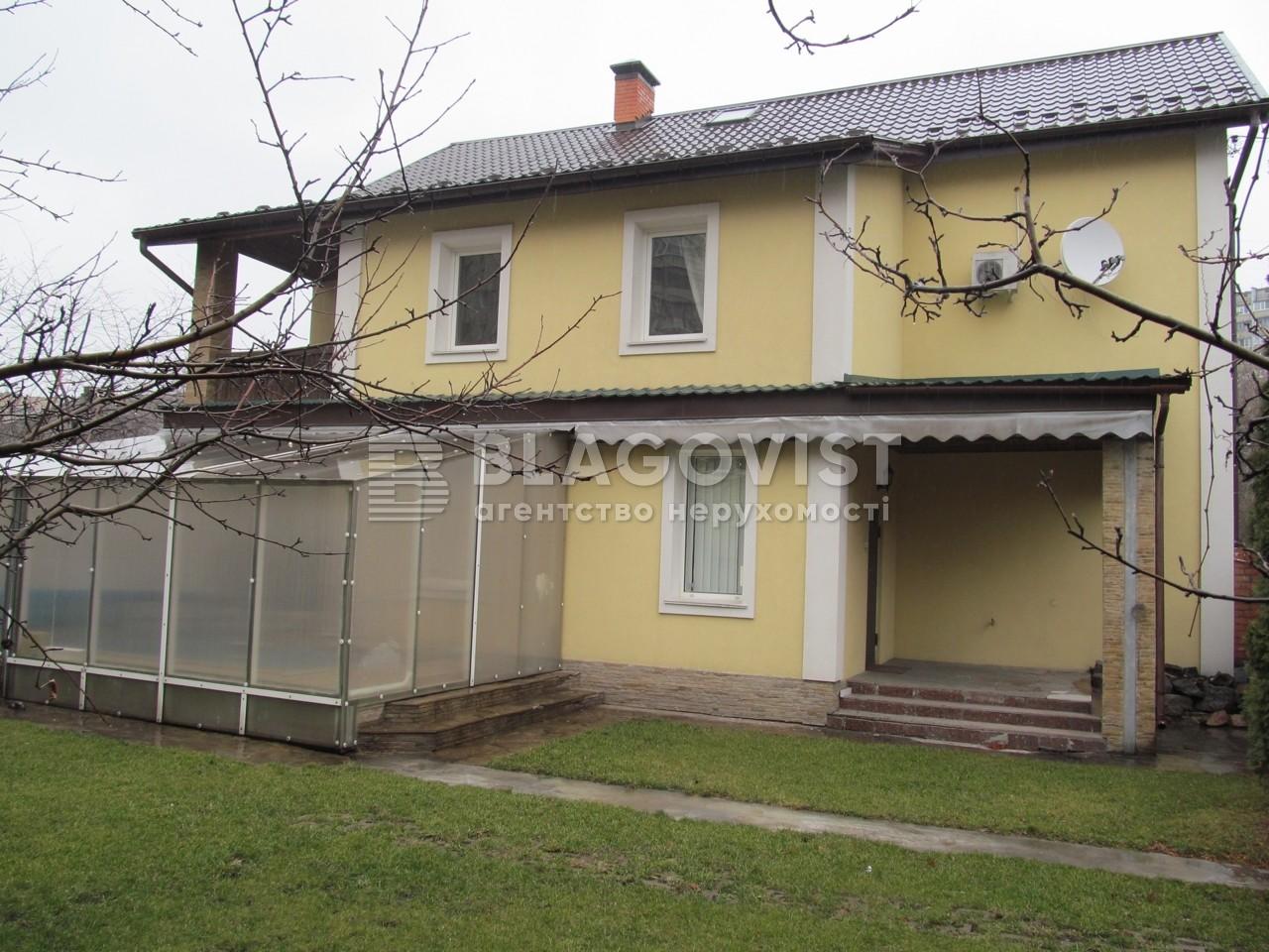 Дом C-102196, Пражская, Киев - Фото 1