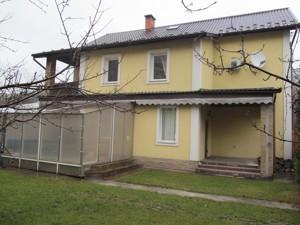 Дом Пражская, Киев, C-102196 - Фото