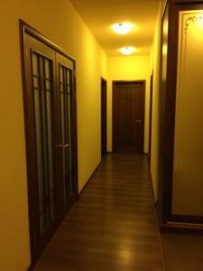 Квартира Шевченко Тараса бульв., 27б, Киев, Z-253179 - Фото 12
