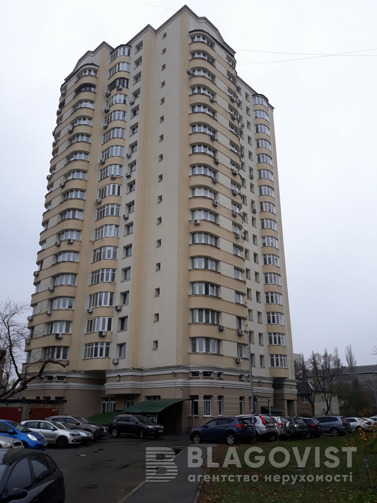Квартира A-108334, Гашека Я.бул., 8а, Київ - Фото 1