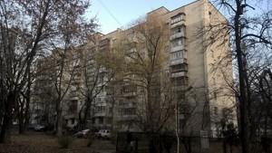 Квартира Антонова Авіаконструктора, 7, Київ, E-38345 - Фото1