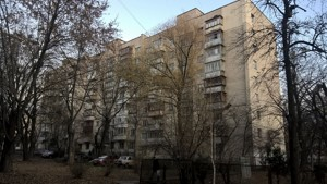 Квартира Антонова Авіаконструктора, 7, Київ, R-13469 - Фото