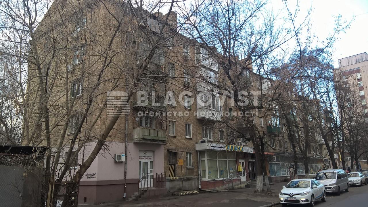 Торгові площі, Z-1724520, Василевської Ванди, Київ - Фото 1