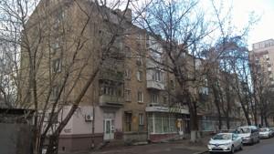 Коммерческая недвижимость, Z-1724520, Василевской Ванды, Шевченковский район