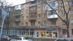 Торгові площі, Z-1724520, Василевської Ванди, Київ - Фото 2