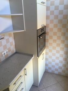 Квартира A-108340, Хорива, 39-41, Киев - Фото 18
