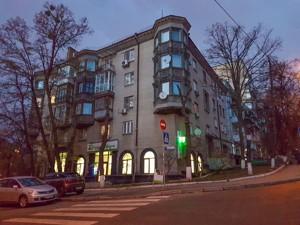 Квартира Никольско-Ботаническая, 2, Киев, N-5770 - Фото1