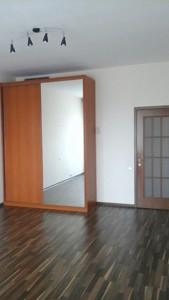 Квартира H-41127, Кропивницкого, 10, Киев - Фото 19