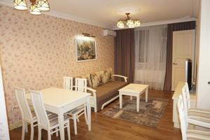 Квартира Сікорського Ігоря (Танкова), 1б, Київ, R-13602 - Фото 4