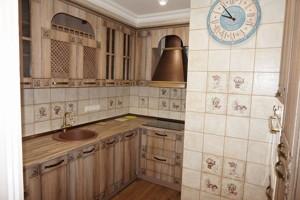 Квартира Сікорського Ігоря (Танкова), 1б, Київ, R-13602 - Фото 9