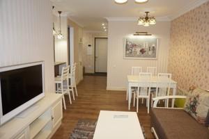 Квартира Сікорського Ігоря (Танкова), 1б, Київ, R-13602 - Фото 2