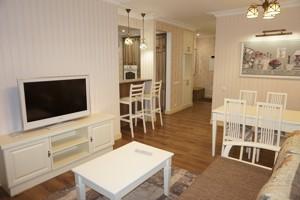 Квартира Сікорського Ігоря (Танкова), 1б, Київ, R-13602 - Фото 3