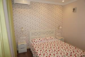 Квартира Сікорського Ігоря (Танкова), 1б, Київ, R-13602 - Фото 5
