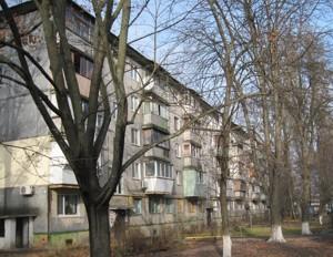Квартира Туполева Академика, 17в, Киев, Z-630629 - Фото