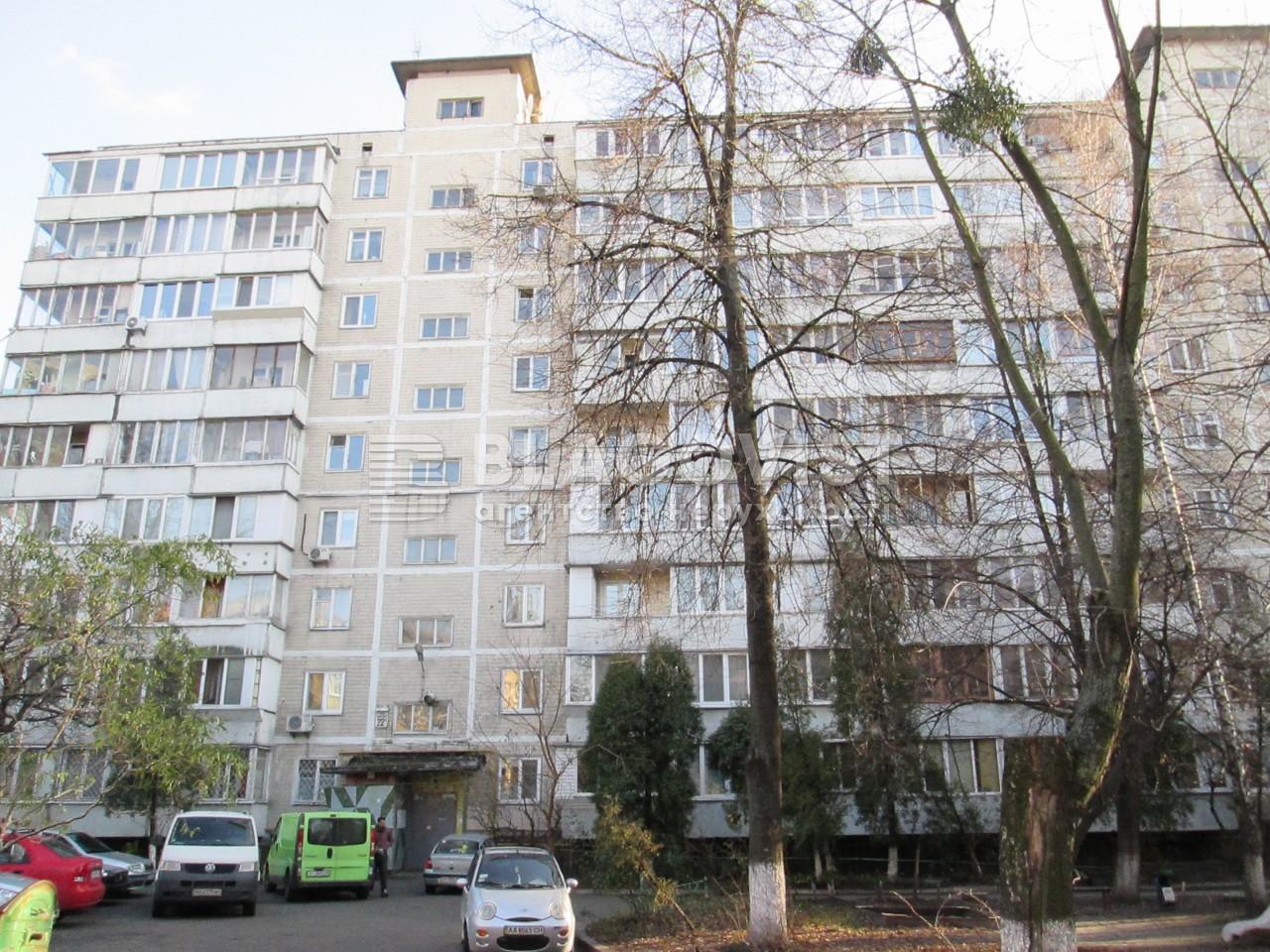 Квартира A-110847, Джона Маккейна (Кудри Ивана), 22а, Киев - Фото 1