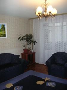 Квартира Старонаводницкая, 8б, Киев, N-18833 - Фото 4