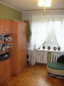 Квартира Старонаводницкая, 8б, Киев, N-18833 - Фото 5