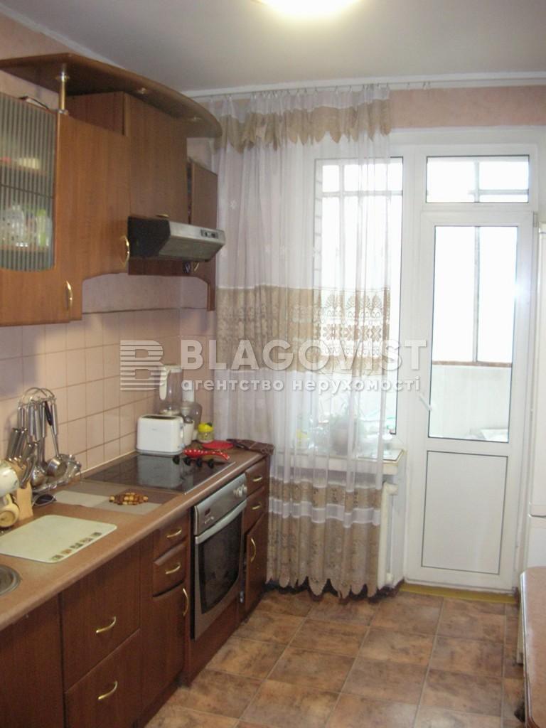 Квартира N-18833, Старонаводницька, 8б, Київ - Фото 13