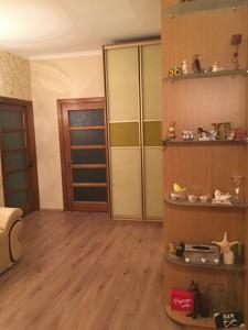 Квартира Бударина, 3г, Киев, R-13636 - Фото3