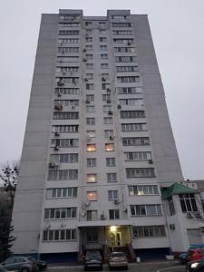 Квартира Чаадаева Петра, 2б, Киев, R-21299 - Фото
