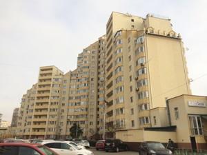 Нежилое помещение, Тростянецкая, Киев, Z-1792240 - Фото3