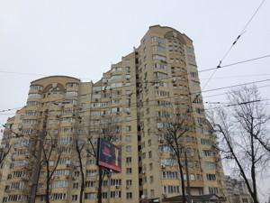 Нежилое помещение, Тростянецкая, Киев, Z-1792240 - Фото 6