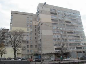 Квартира Леси Украинки бульв., 36/10, Киев, Z-385753 - Фото1