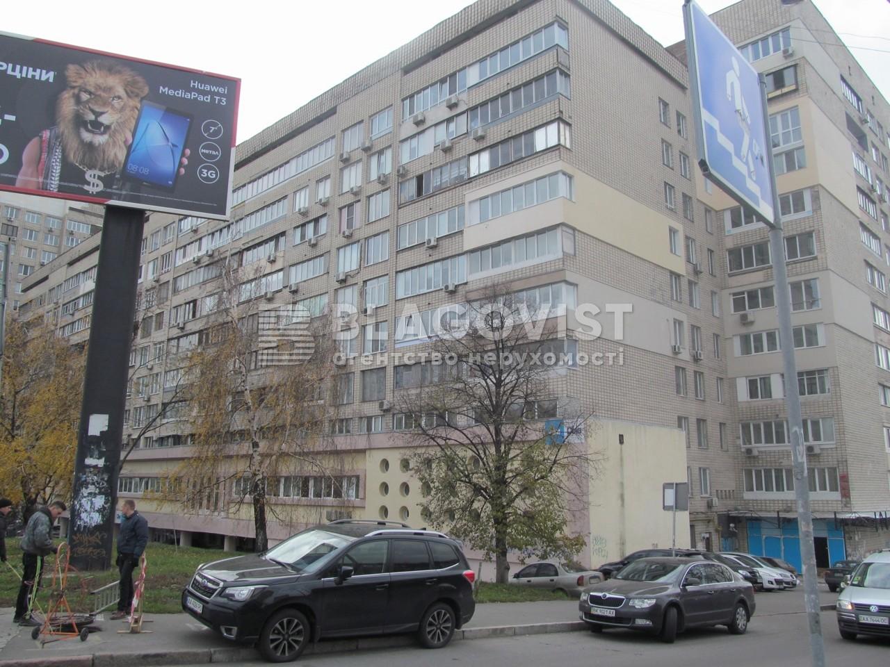 Квартира A-108361, Лесі Українки бул., 36/10, Київ - Фото 2